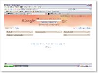 iGoogle-夕方-