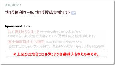 sponsoredlink_aft