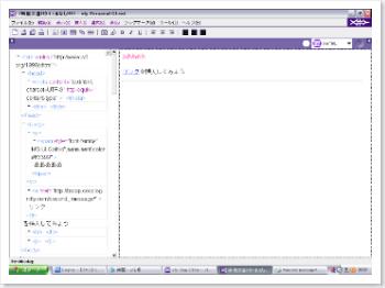 xfy blog editor 新規投稿画面