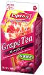 grape_500.jpg