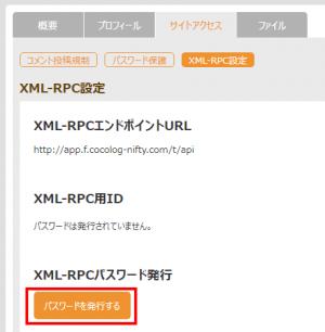 Xml_rpc_2_2