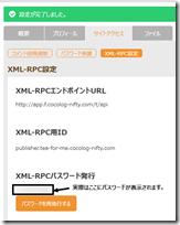 Xml_rpc_3_thumb
