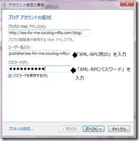 Xml_rpc_4_thumb